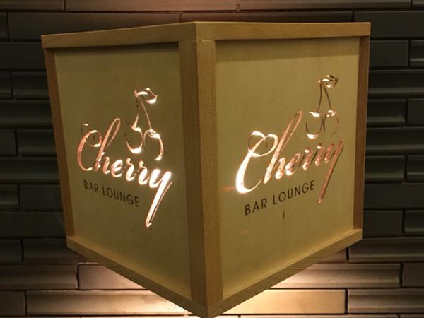 チェリー店舗写真