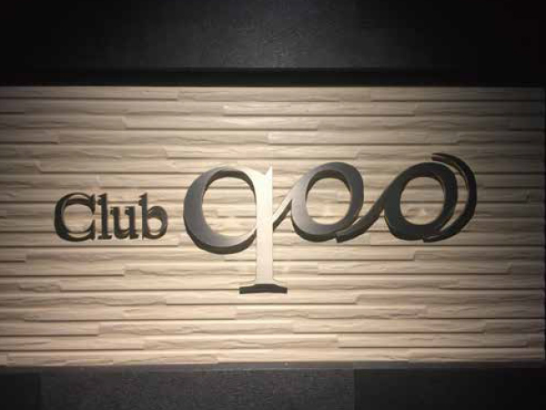club-qoo